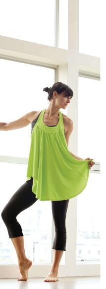 Lilias Tank: Who can deny this chartreuse workout tank? It's bright colour will keep you energized and its flowy shape will keep you comfortable.